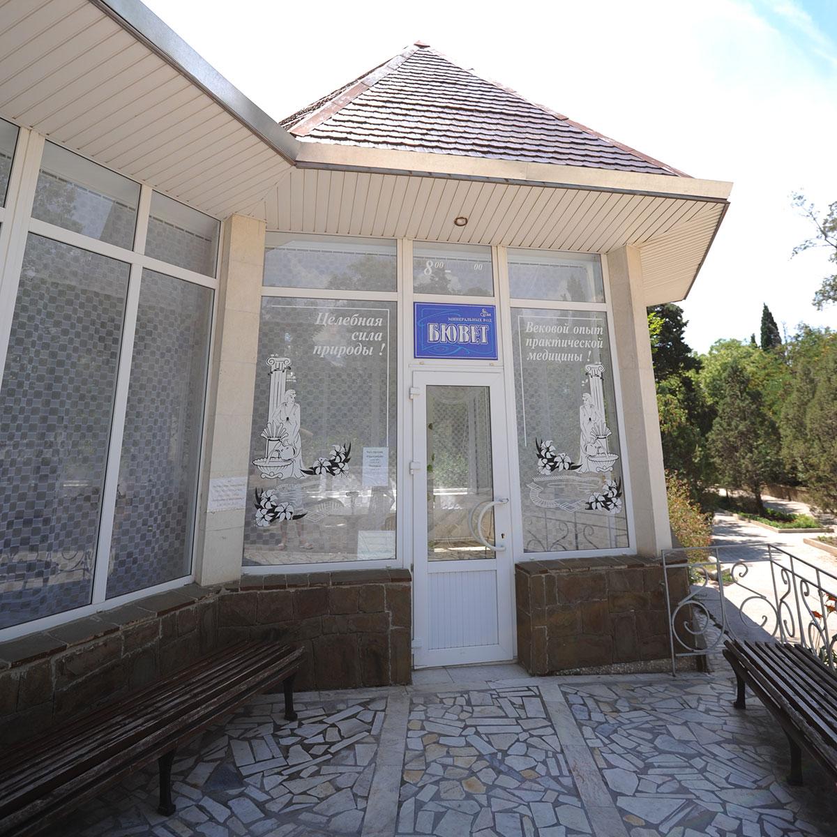 Лечение в санатории Судак